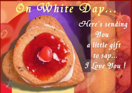 white_day.jpg